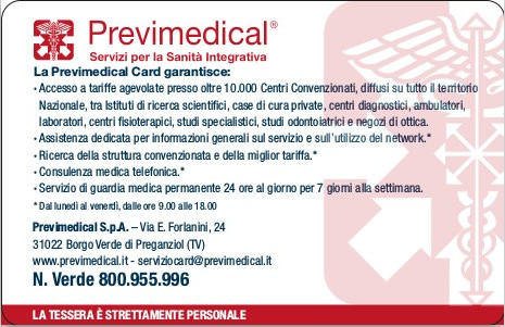 previmedical card retro